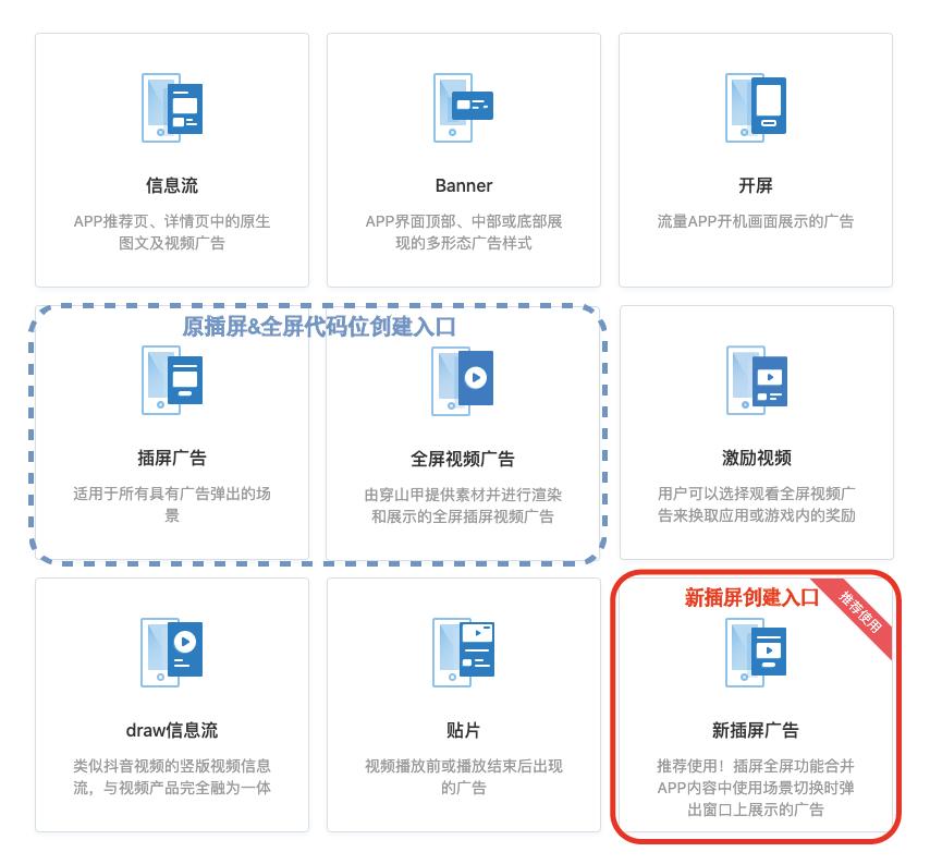 代码位入口png_画板 1.png